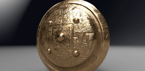 Chinese War Shield